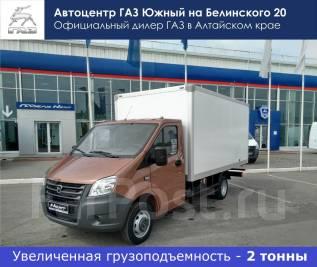 ГАЗ ГАЗель Next. Газель Некст 4,6, 2 800куб. см., 2 000кг.