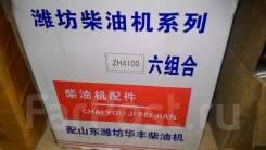 Поршень. JCB 3CX Super JCB 926 HZM 200FN Changlin ZL50H Grizzly GR2L Shanlin ZL-18 Shanlin ZL-30 Shanlin ZL-20 John Deere 748H John Deere 110 TLB Shan...