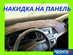 Панель приборов. Lexus: LX450d, RX330, GX470, RX300, NX200 Лада Гранта Лада Веста Лада Ларгус Лада Приора Hyundai: Starex, Verna, Elantra, Tucson, Acc...