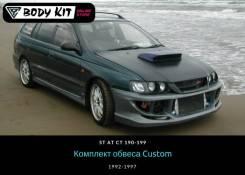 Обвес кузова аэродинамический. Toyota Carina, AT190, AT191, CT190, CT195, ST190, ST195 Toyota Corona, AT190, CT190, CT195, ST190, ST191, ST195 Toyota...