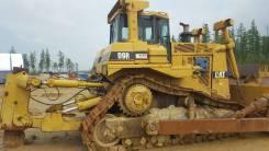 Caterpillar D9R. Бульдозер 2002 (осмотр в Якутии)