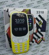 Nokia 3310. Новый, до 8 Гб, Желтый, Dual-SIM, Кнопочный