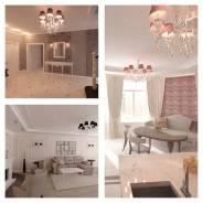 Дизайн интерьера (комерческих и жилых помещений)