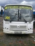 ПАЗ 320402-03. Продаётся Автобус для городских и пригородных перевозок, 4 500куб. см., 25 мест