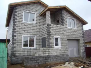 Построим дом, коттедж из отсевоблока под ключ. Все виды работ.