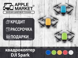 DJI Spark Акция! от магазина Apple Market