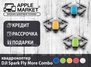 DJI Spark Fly More Combo. Под заказ