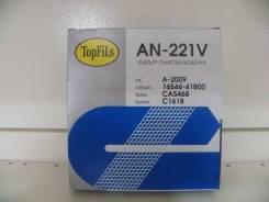 Воздушный фильтр AN-221V Фильтра TopFils