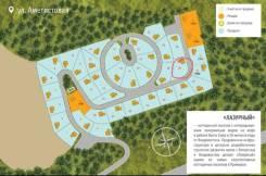 Продам Участок в коттеджном поселке ''Лазурный''. 1 000кв.м., аренда, электричество, вода, от частного лица (собственник)