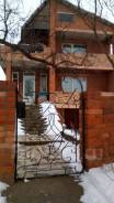Продается дом в пос. Краскино в Хасанском районе. Пос. Краскино, ул. Ленина д. 50, р-н Таможня, площадь дома 140кв.м., централизованный водопровод...