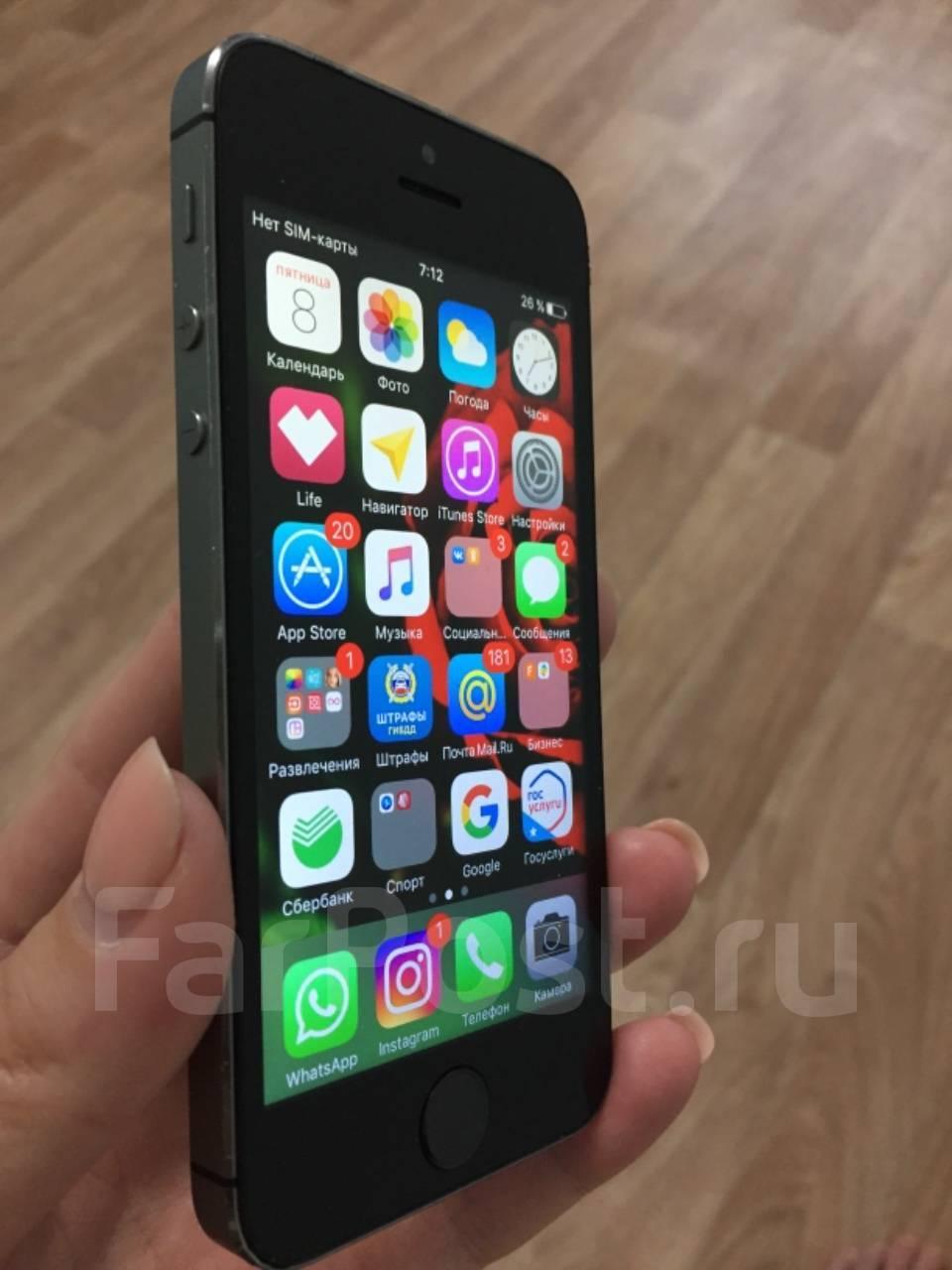 Купить смартфон Apple iPhone 5s 4g lte в Южно-Сахалинске! Цены на новые и б у  мобильные телефоны Apple iPhone 5s ef5d22f6663
