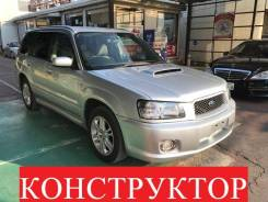 Subaru Forester. автомат, 2.0, бензин, 49 593тыс. км, б/п, нет птс. Под заказ