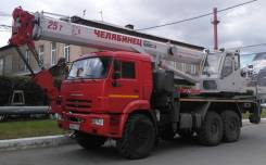 Челябинец КС-55732-21. Автокран Челябинец, 11 762куб. см., 25 000кг., 22м.