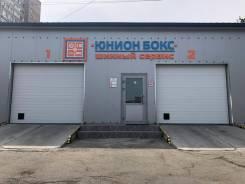 """Профессиональный Шиномонтаж и Сезонное Хранение """"Юнион Бокс"""""""