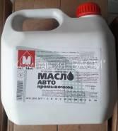 Масло промывочное Мис канистра 3л (65 руб. литр). минеральное