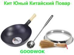 Электросковороды.