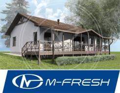 M-fresh Merlen (Готовый проект маленького дома с террасой для Вас! ). 100-200 кв. м., 1 этаж, 3 комнаты, бетон