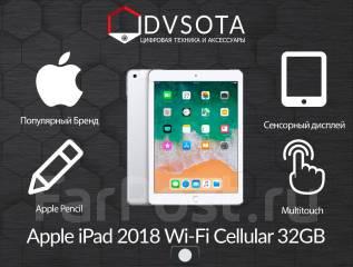 Apple iPad Cellular