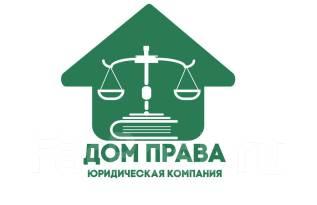 """Юрист. ООО""""СТАРТАП"""". Улица Тобольская 11"""