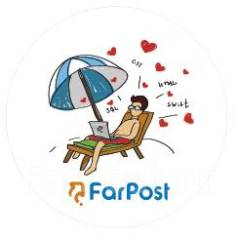 Веб-разработчик. LLC FarPost. Остановка Дальзавод