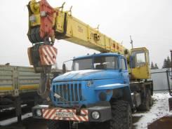 Челябинец КС-45721. Продается кран автомобильный КС-45721 (69290), 11 150куб. см., 25 000кг., 21м.