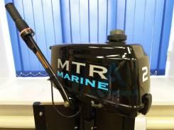 MTR Marine. 2,00л.с., 2-тактный, бензиновый, нога S (381 мм), 2018 год год
