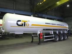 GT7. Газовоз-аммиаковоз , 19 710кг. Под заказ