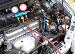 Заправка автокондиционеров, ремонт системы кондиционирования