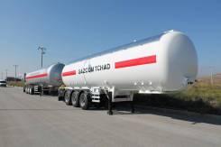 Dogan Yildiz. Газовая цистерна 50 м3