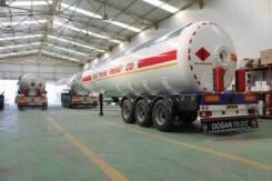 Dogan Yildiz. Газовая цистерна 40 м3