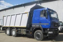 МАЗ 650129-8420-000. , 11 600куб. см., 19 500кг.