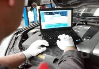Электронная диагностика любой сложности Авто