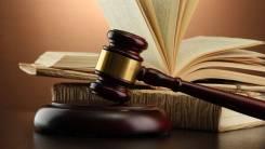 Юрист по корпоративному праву. Высшее образование по специальности, опыт работы 11 лет