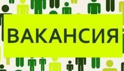 """Менеджер по кадрам. ФГБУ """"Приморская ПМВЛ"""". Улица Белинского 3"""