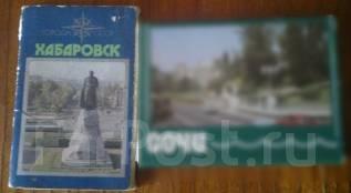 Фото открытки городов СССР