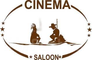 Ресторан Cinema Saloon (Синема Салун)