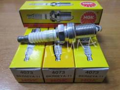 Свеча зажигания №4073 NGK (22287)