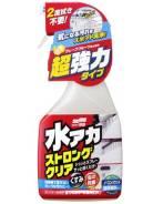 Очиститель кузова Stain Cleaner Strong Type, спрей 500 мл 00495