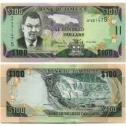 Доллар Ямайский.