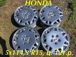 "Honda. 6.5x15"", 5x114.30, ET55, ЦО 68,8мм."