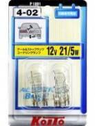 Лампа дополнительного освещения Koito P1891