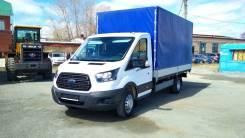 Ford Transit. , 2 200куб. см., 2 625кг., 4x2