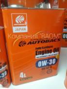 Autobacs Fully Synthetic 0w-30 SN/GF-5+PAO 4л. Вязкость 0W-30, синтетическое