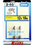Лампа дополнительного освещения Koito P2258
