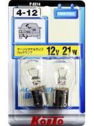 Лампа дополнительного освещения Koito P4514