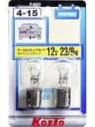 Лампа дополнительного освещения Koito P4523