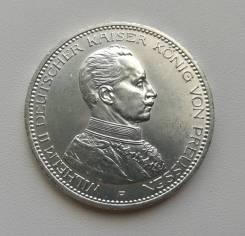 Пруссия (Германия) 5 марок 1914г Ag900 aUNC