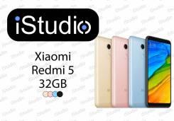Xiaomi Redmi 5. Новый, 32 Гб