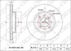 Диск тормозной HONDA, ДИСКИ ТОРМОЗНЫЕ SAT ST-45251-SK7-J00