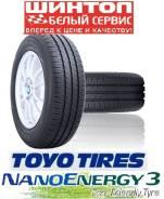 Toyo NanoEnergy 3. Летние, 2017 год, без износа, 2 шт